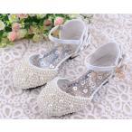 フォーマル靴 女の子 子供フォーマルシューズ キッズフォーマルシューズ 低価格 白/ホワイト