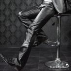 パンツ PUフェイクレザー ブーツカットパンツ メンズ(ブラック黒) 923892