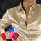 サテンシャツ 無地 光沢 長袖シャツ 日本製 衣装 メンズ(シャンパンゴールド) 141405
