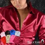 サテンシャツ 無地 光沢 長袖シャツ 日本製 衣装 メンズ(ワインレッド) 141405