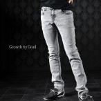 デニムパンツ ケミカルウォッシュ ブリーチ加工 スリム ジーンズ メンズ(杢グレーホワイト) 1523991
