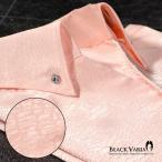 シャツ クロコダイル スキッパー ボタンダウン 長袖 ドレスシャツ メンズ(ピンク) 935064