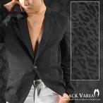 ショッピングヒョウ柄 ジャケット ヒョウ柄 豹 アニマル柄 ジャガード カットジャケット メンズ(ブラック黒) 152802