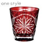 グラス グレース 切子 蝶 ギフト お祝い引き出物 オールドグラス プレゼント コップ メンズ(レッド赤) l1456