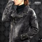 ライダースジャケット ダブル ブラックデニム カットデニム ケミカル ジャケット メンズ(ブラック黒) ad1534017