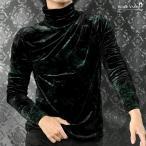 ショッピングタートルネック タートルネック ムラ柄 ベロア 長袖 ハイネック 日本製 ストレッチ タートル メンズ(グリーン緑ブラック黒) 163203