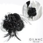 コサージュ 薔薇 フェザー ツイストロープ ブローチ 日本製 結婚式 ホスト メンズ(ブラック黒) k5704
