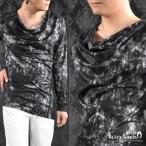 Tシャツ ロング ドレープ アシメントリー タイト ムラ 長袖 カットソー ロングTシャツ メンズ(ブラック黒シルバー銀) 1513946bv
