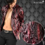 シャツ 立体模様 光沢 日本製 ランダムボーダー ドレスシャツ シャツジャケット メンズ(ワインレッド赤) 161236
