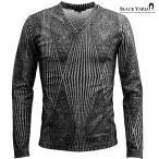 Tシャツ ラメ 幾何学 ダイヤ柄 Vネック ニット 長袖Tシャツ メンズ(シルバー銀ブラック黒) 163901