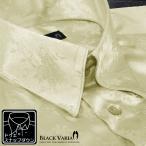 シャツ 花柄 薔薇柄 ドゥエボットーニ ジャガード スナップダウン サテンシャツ メンズ(ゴールド金) 161913
