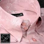 サテンシャツ 花柄 薔薇 ドゥエボットーニ ジャガード スナップダウン 光沢 メンズ 日本製 パーティー ドレスシャツ(ピンク桃) 161913