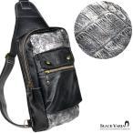 ボディバッグ 合皮 合皮 箔 クロコダイル 縦型 ショルダーバッグ メンズ(ブラック黒シルバー銀) rt804