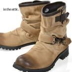 エンジニアブーツ スゥエード ショート ドレープ ベルト バックル 靴 メンズ(ベージュスエード) 1671688