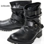 エンジニアブーツ ショート PUレザー ドレープ ベルト バックル 靴 メンズ(ブラック黒) 1671688