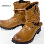 エンジニアブーツ ショート PUレザー ドレープ ベルト バックル 靴 メンズ(キャメルブラウン茶) 1671688