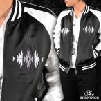 スカジャン オルテガ柄 刺繍 ジップアップ MA-1 ジャケット ブルゾン メンズ(ブラック黒ホワイト白) 104423
