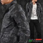 カモフラージュ 長袖 ジャケット