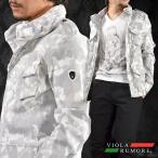 VIOLA rumore ヴィオラルモア カモフラ 迷彩柄 M65 ブルゾン ジャケット メンズ(ホワイト白グレー灰) 7112