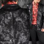 ジャケット ムラ 箔 光沢 日本製 1釦 テーラードジャケット メンズ(ブラック黒) 162950
