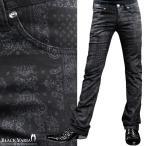 パンツ ペイズリー シューカット 柄パン 日本製 メンズ スリム ストレッチ ブーツカット ボトムス(ブラック黒) 933151