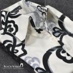 シャツ 和柄 小槌 扇柄 アロハ メンズ イタリアンカラー スキッパー ドレスシャツ(オフホワイト白) 935154