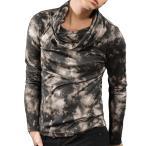ショッピングタートルネック タートルネック ムラ柄 カットソー メンズ オフタートル ボリュームネック 長袖 Tシャツ(グレー灰ブラック黒) 965