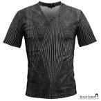 Tシャツ Vネック ラメ 幾何学 細身 ダイヤ柄 ニット 光沢 メンズ 日本製 ジオメトリック柄 半袖Tシャツ(グレー灰ブラック黒) 163912