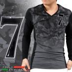 VIOLA rumore ヴィオラルモア Tシャツ 迷彩柄 切替 メンズ 長袖 グラデーション(ブラック黒グレー灰) 71200