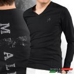 VIOLA rumore ヴィオラルモア Tシャツ ラインストーン 豹 アニマル メンズ 迷彩ジャガード 長袖(ブラック黒) 71204
