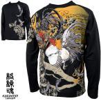 からくり魂 絡繰魂 粋 Tシャツ 和柄 刺繍 闘鶏 鳥 羽根 メンズ クルーネック 長袖Tシャツ(ブラック黒) 271559