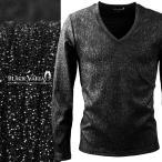 ラメTシャツ Vネック テレコ ラメ シンプル 長袖 メンズ カットソー 深Vネック トップス ロンT(シルバー銀ブラック黒) 329007