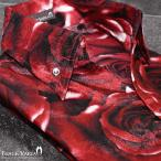 サテンシャツ スキッパー 花柄 薔薇 日本製 メンズ ボタンダウン スリム ジャガード パーティー ドレスシャツ(レッド赤) 925987a