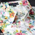 ドレスシャツ レギュラーカラー 花柄 水彩画 アート メンズ 日本製 綿サテン 細身 総柄 長袖シャツ(ホワイト白グリーン緑) 935156