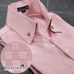 サテンシャツ スキッパー 市松模様 日本製 メンズ ボタンダウン スリム ジャガード パーティー ドレスシャツ(ピンク桃) 935160