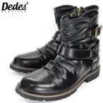 ショッピングエンジニアブーツ エンジニアブーツ ショート ドレープ PUレザー メンズ ドレープ サイドジップ ベルト 靴(ブラック黒) 5183