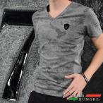 VIOLA rumore ヴィオラルモア Tシャツ Vネック 迷彩柄 バイヤスボーダー メンズ 細身 半袖Tシャツ(チャコールグレー灰) 71308