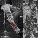 スキニーデニム 薔薇柄 花 ケミカルウォッシュ メンズ ジーパン ストレッチ ボトムス パンツ(グレーブラック) zkt006