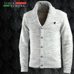 VIOLA rumore ヴィオラルモア ショールカラー カーディガン ムラ柄 モールニット 長袖 薄手 ニットジャケット メンズ(ホワイト白グレー灰) 81146