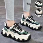 スニーカー レディース 厚底 デザイン ボリュームスニーカー おしゃれ 秋 冬 大きいサイズ 歩きやすい シューズ シンプル カジュアル 履きやすい 靴 美脚
