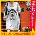 値下げ ワンピース 夏 春 レディース 半袖 カジュアル 20代 30代 Tシャツ 大きいサイズ かわいい ロゴ プリント フード