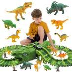ブロック 恐竜 レーストラック 153ピース レール 知育玩具 おもちゃ 子供用品 道路追加