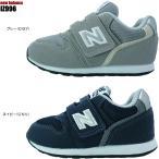 【あすつく即日発送】ニューバランス・new balance【IZ996】
