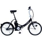 ノーパンクタイヤ&電動アシスト搭載、20インチ折畳自転車。