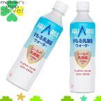 アクエリアス まもる乳酸菌ウォーター 410ml 24本 (24本×1ケース) PET ペットボトル スポーツドリンク Aquarius【日本全国送料無料】