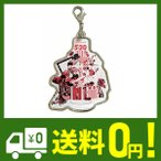 嵐 ARASHI Anniversary Tour 5×20 and more 公式グッズ 会場限定チャーム 第2弾 大阪