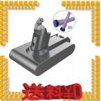 Flylinktech ダイソン バッテリー dc62 3000mAh v6 交換用バッテリー dc61 sv07 dc58 dc59 dc65 dc