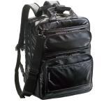 HAMILTON ハミルトン ビジネスバッグ 40cm メンズ 3wayバッグ 3wayリュック 通勤 ビジネス 人気 ブランド PC対応 縦型 42530