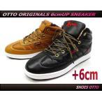 シークレットスニーカー 6cmUP オットーオリジナル 靴 o6002(黒・茶) 送料無料