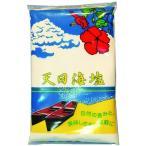 天日海塩 750g 生の塩 ひとつまみ・ひと振りの生の塩で味がおいしくなる。熱中症対策に。
